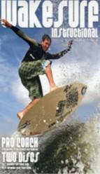wakesurf1and2