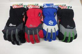 Anticorp Gloves Kids Junior All